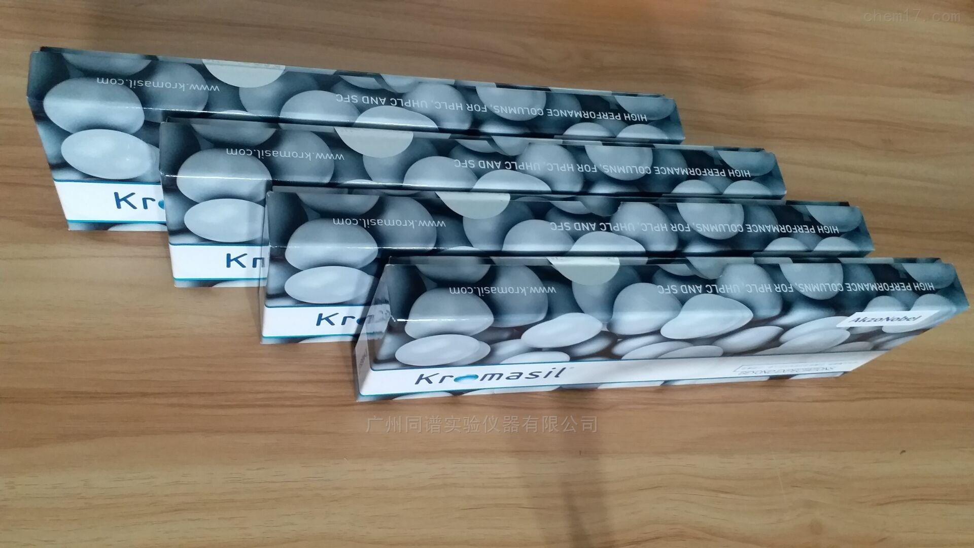 Kromasil 100-5-TBB 手性色谱柱(C05TBA25)
