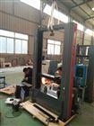 建筑材料纤维板抗压强度试验机