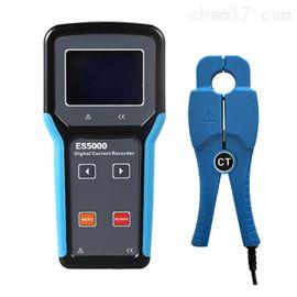 ES5001高精度钳形电流表