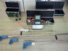 LB-70C低浓度烟尘烟气测试仪就选青岛路博