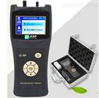 多功效便携式激光粉尘检测仪 仪器仪表厂家
