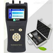 多功能便携式激光粉尘检测仪 仪器仪表厂家
