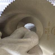 瑞士ALESA锯片优势供应商渭柏精密机械
