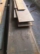 山东聊城求购钢板板头板尾