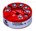 YTA系列日本横河YOKOGAWA-YTA温度变送器