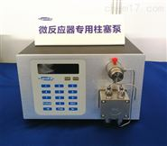 液相色譜高壓色譜泵 壓力曲線流量曲線