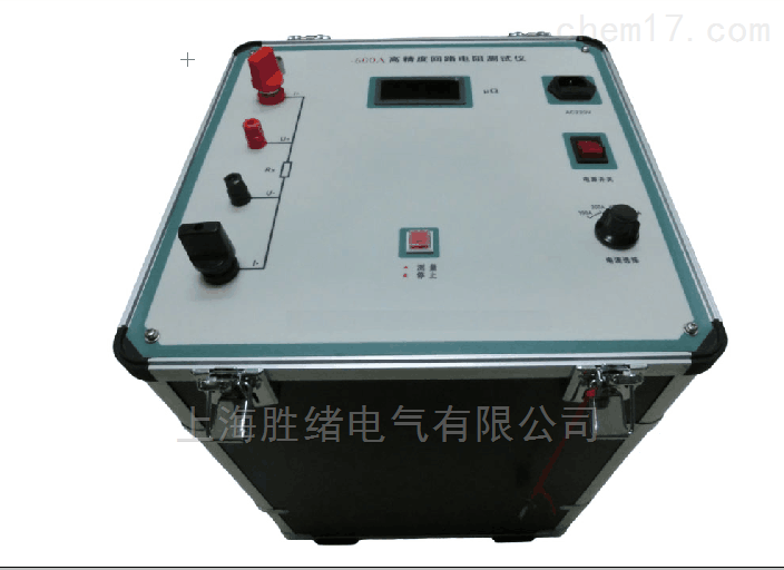 HLY-B回路电阻测试仪厂家