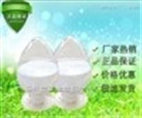 2,6-二羟基甲苯|化工日化原料价格