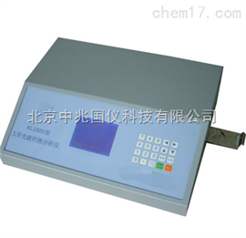 KL3500型X荧光硅铝元素分析仪