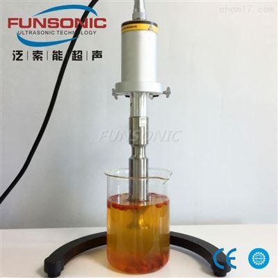 超声波植物精油提取设备