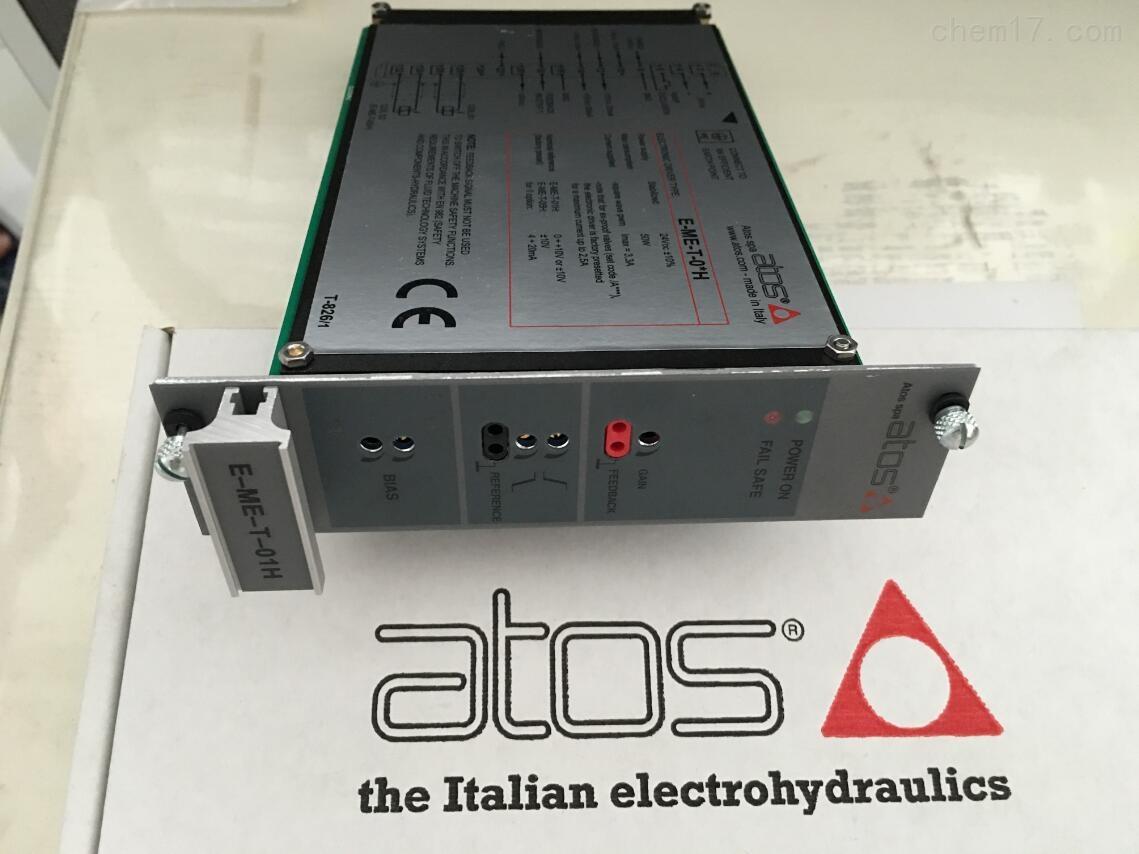 E-ME-AC-01F20/A2-ATOS放大器