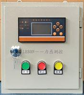 定量控制流量计实图