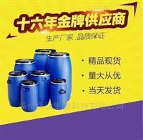 丙三醇三缩水甘油醚|环氧树脂原料厂家