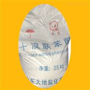 十溴二苯醚 十溴联苯醚 阻燃剂用于橡胶塑料