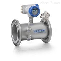 OPTISONIC 7300 Biogas原装德国科隆KROHNE沼气测量的超声波流量计