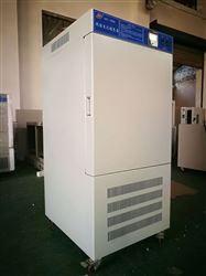 SHP-80DA北京 低温恒温培养箱(80L)