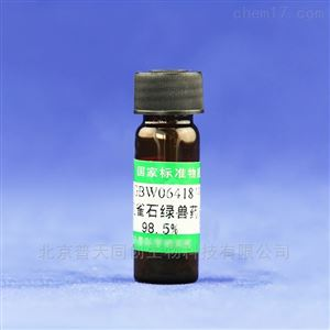 β-半乳糖苷ONPG-化工