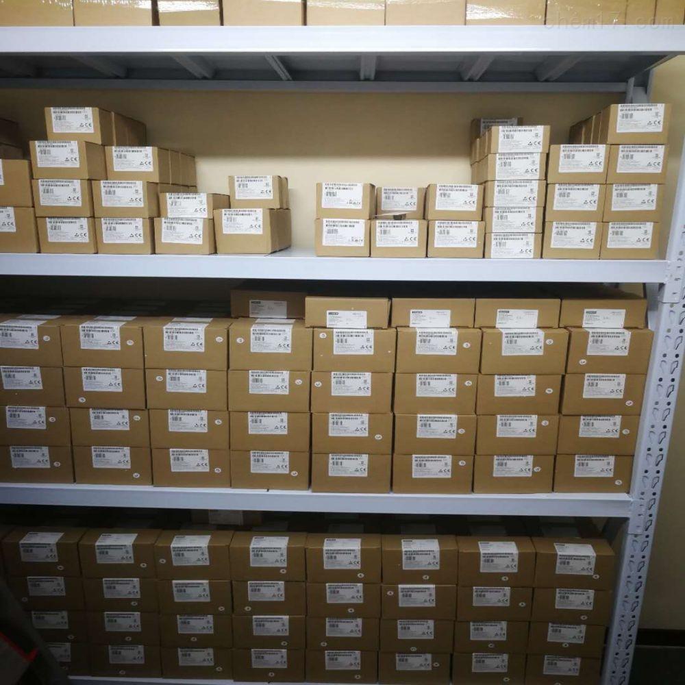 西门子6AV6381-2BF07-5AV0