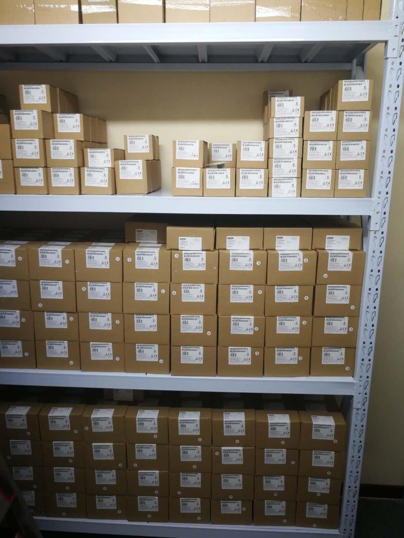 西门子博途软件6AV2101-0AA05-0AA5调试