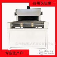 铸铝锐水烘干线不锈钢带罐桶烤漆烘炉