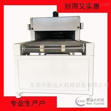 订做铸铝锐水烘干线不锈钢带罐桶烤漆烘炉