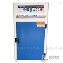 965大容量烤箱精密节能烘箱多层五金烘干箱