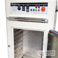 965贝壳上色烘烤干燥设备通用型烤漆电烘箱