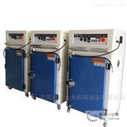 工廠現貨熱風循環烘箱9層大容量烤箱