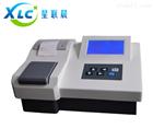 地表水台式智能精密色度仪XCSR-50A生产厂家