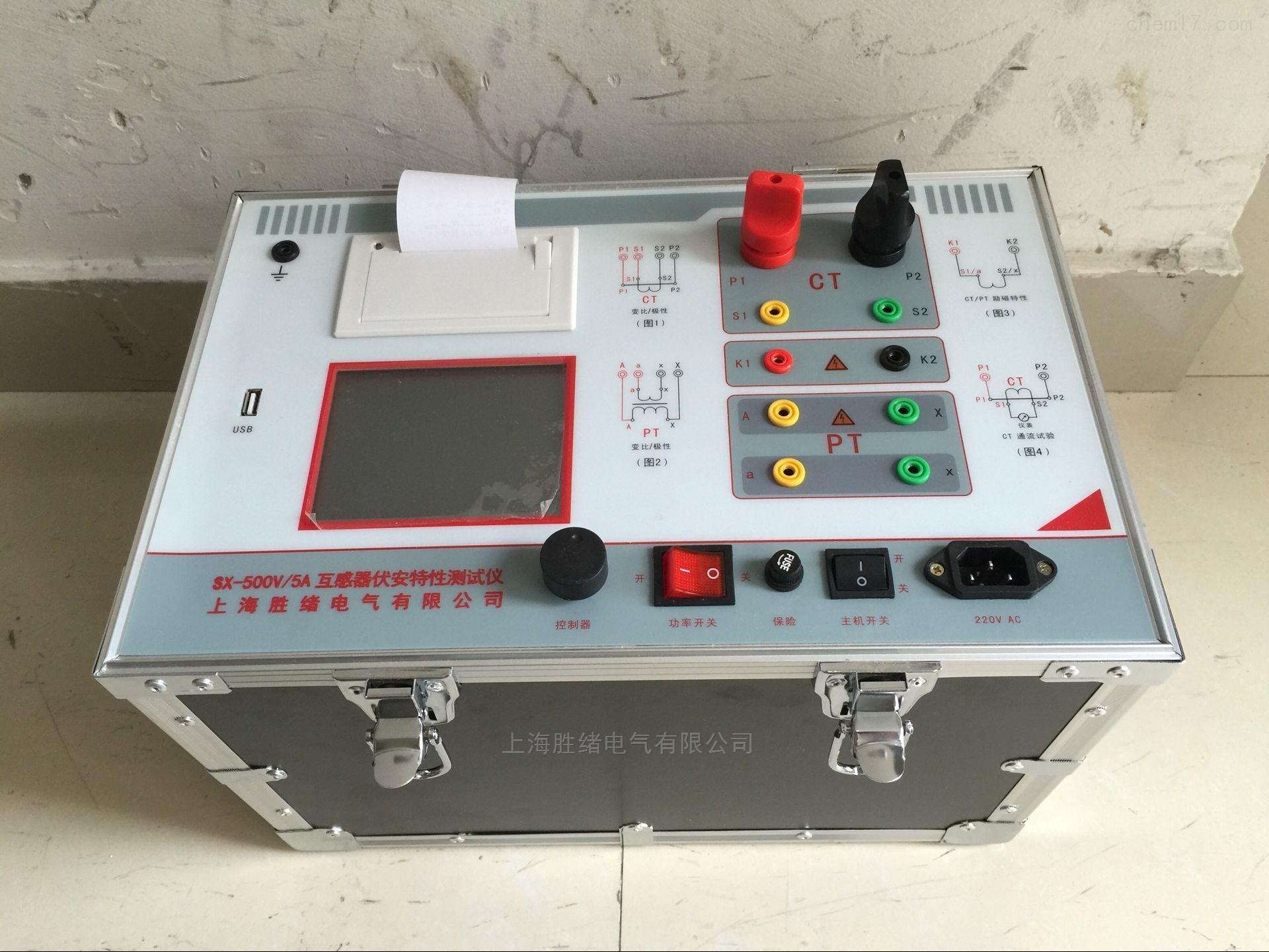 JFF互感器特性测试仪厂家