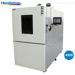 ESS重庆市区高低温快速温变试验箱更换压缩机