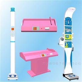DHM-3000超聲波嬰兒體重秤