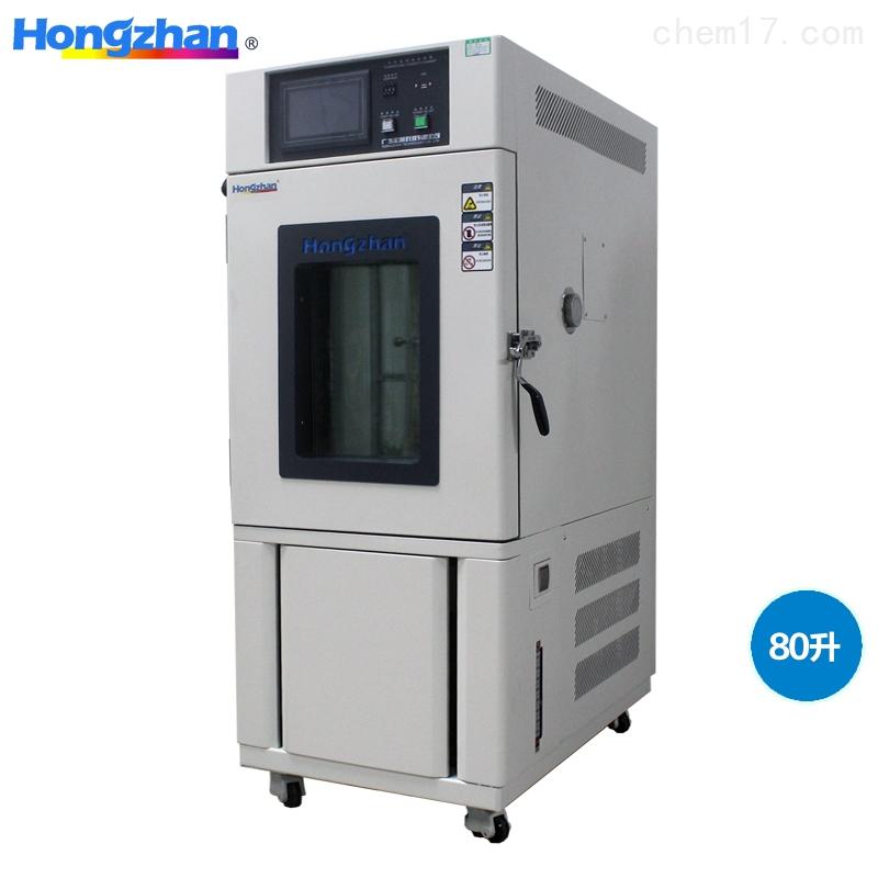 重庆两江新区高低温试验箱维修