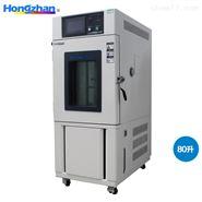 武汉高低温湿热箱厂家定制