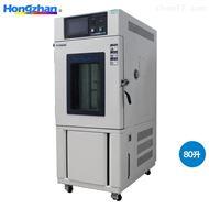 TC武汉高低温湿热箱厂家定制