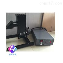 XQ500WXQ500W  模拟日光 氙灯光源