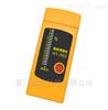 便携式、灯管显示插针水分仪HT-903