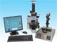 T2FM Q500型蓟管式分析铁谱仪