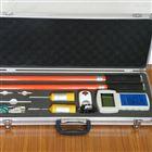 JY2000无线高压语音核相仪