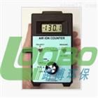 AIC-1000辽宁石化科技学院 空气负离子浓度仪