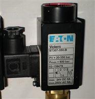 ST307 SCH V2 350 B美国威格士VICKERS压力开关原装手机版