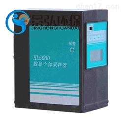 HL5000型總懸浮采樣器檢定規程智能粉塵測定儀