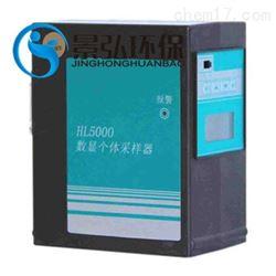 HL5000型便携粉尘采样器液晶数字显示采样流量仪
