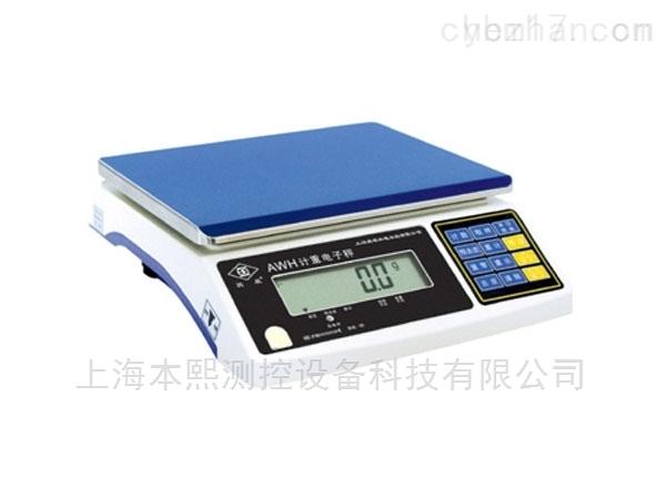 6kg英展电子称,15kg中国台湾品牌电子案秤