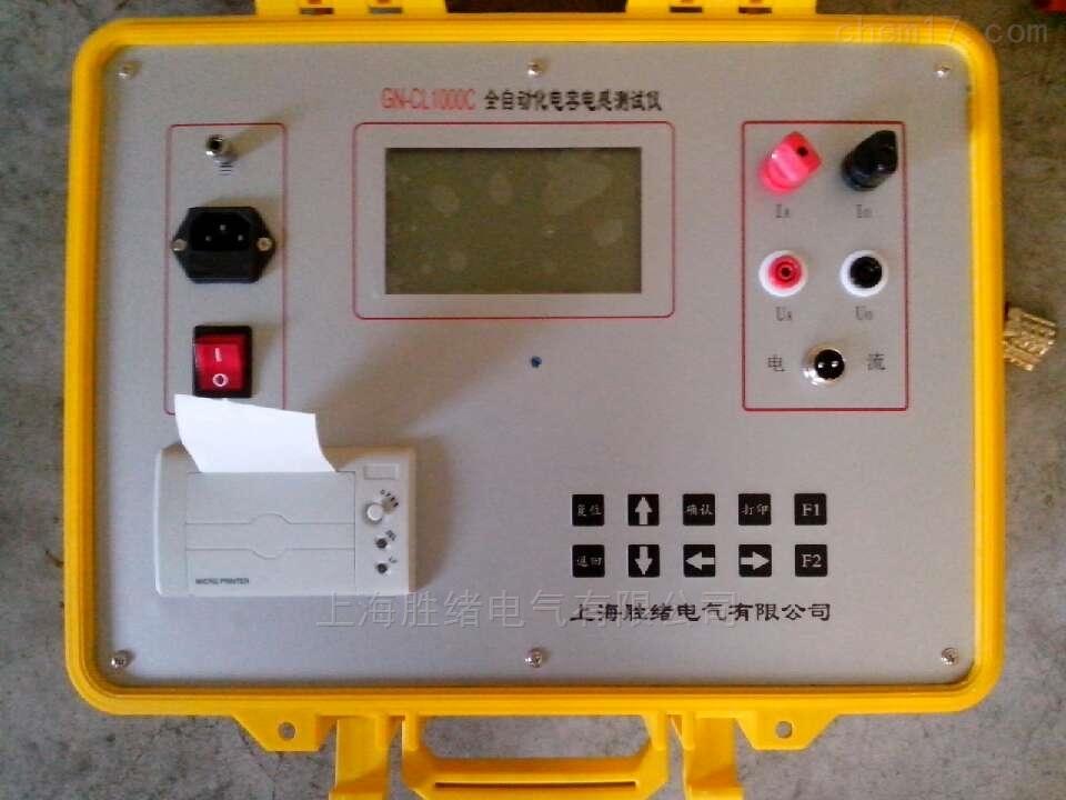 DRG-III三相电容电感测试仪