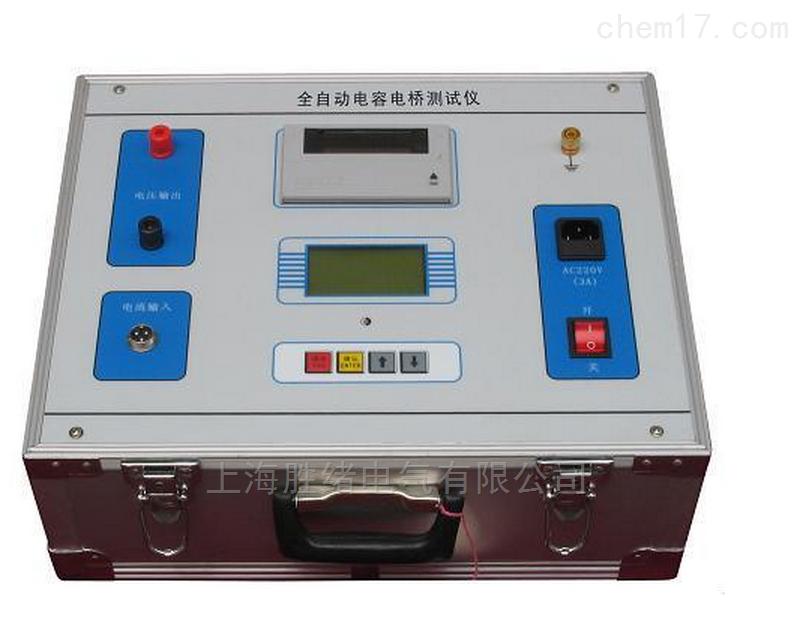 26V/500VA三相电容电感测试仪