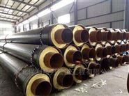 600聚氨酯热力保温管,直埋供热管厂家报价