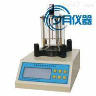 SYD-2806G瀝青軟化點試驗儀