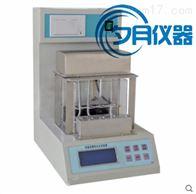SYD-2806J瀝青軟化點試驗儀