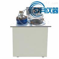 ZF-2瀝青混合料真空飽水裝置